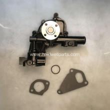 AM882090 Compact Excavator Water Pump